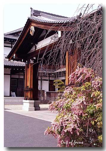 奈良ホテル玄関