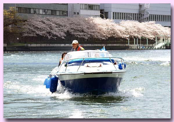 モータボートをホーカス