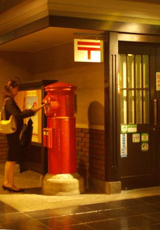 滝見小路の郵便ポスト