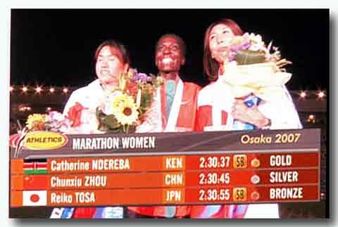 女子マラソン表彰式