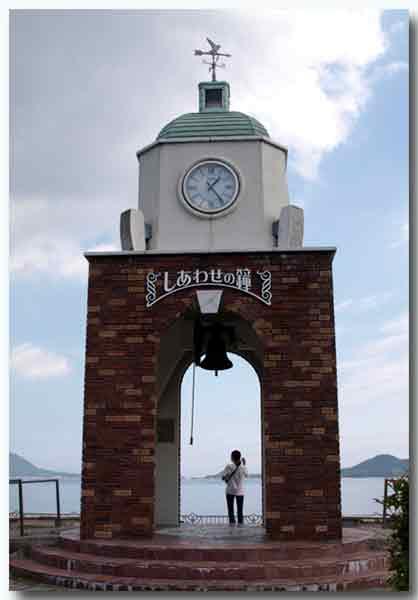 しあわせの岬の鐘