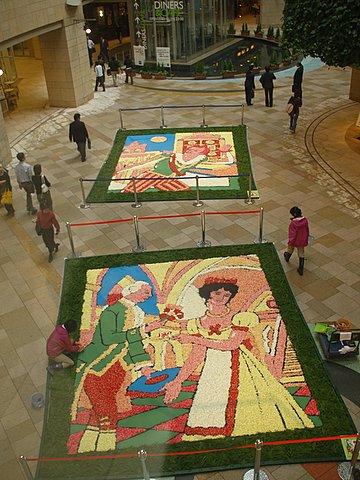 花の絨毯 2