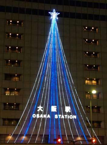 JR大阪駅のいるみ。