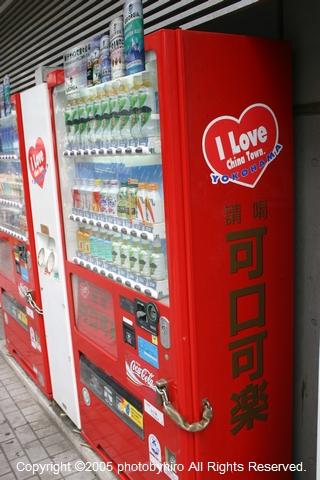 コカ・コーラ in 中華街