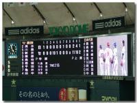 星野ジャパン-5-