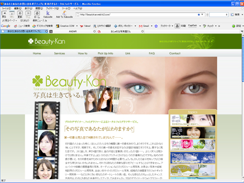 beautykan01.jpg