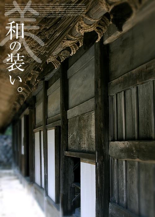 kazu525.jpg