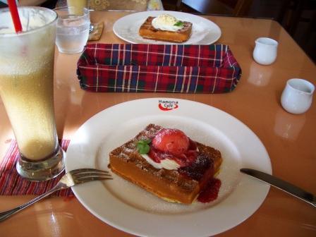 hamonacafe.jpg