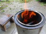 s-二次燃焼