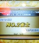 P1041141.jpg