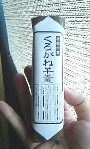 20060327-3.jpg