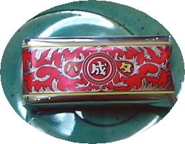 20060514-3.jpg