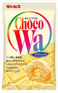 chocowa2.jpg