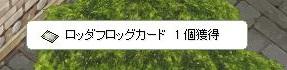 22.8.7C帖 (1)