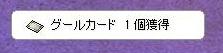 22.8.12C帖