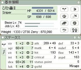suna2.jpg