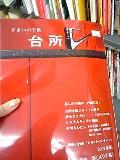 20050530202541.jpg