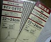 20050615222631.jpg