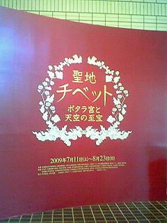 2009-8-22-1.jpg