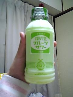 20060315132849.jpg