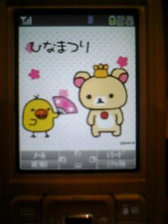 pinky2-006.jpg