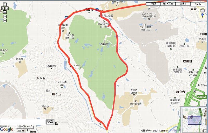 20120118物見山