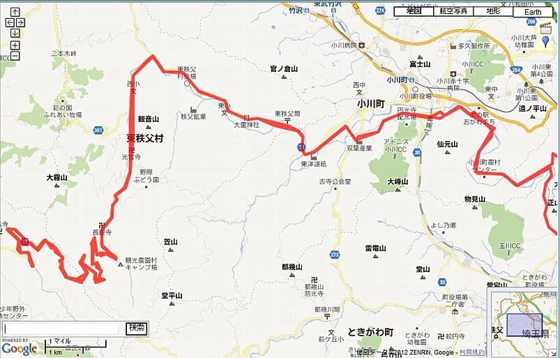 2012031シクロ定峰峠