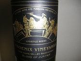s-blood of jupiter