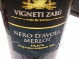 s-NERO DAVOLA MERLOT