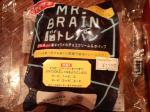 脳トレパン