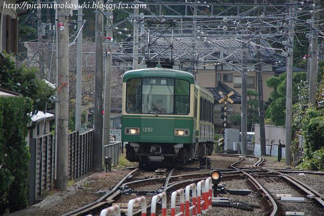 江ノ電101120_1