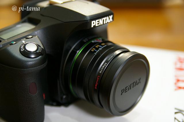 カメラ090901_1
