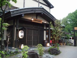 きらの里館内 (2)
