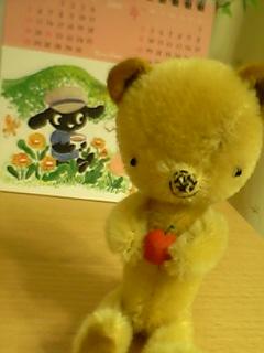 bear0307.jpg