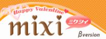 mixi0213-1.png