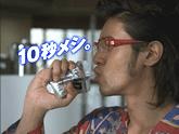 odajo-cm0404-2.png