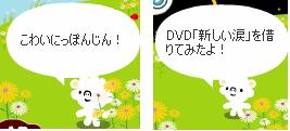 pi-dvd924-1.png
