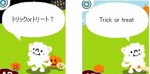 pi-trick1030.png