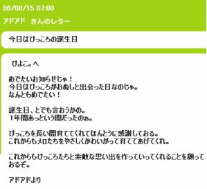 pi20060815-2.png