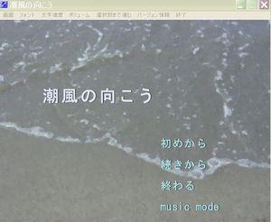 2009y09m29d_165735875.jpg