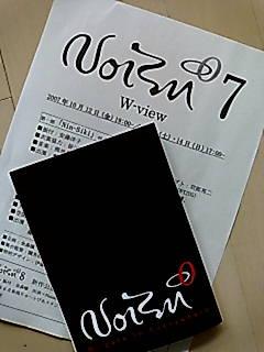20071013122813_t.jpg