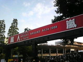 20080805a1.jpg