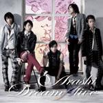 DreamAs.jpg