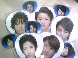 uchiwa-a.jpg