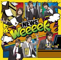 weeeek-2.jpg
