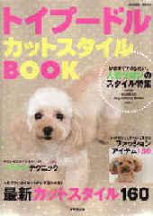 syuzai_200712_tycutstyle00.jpg