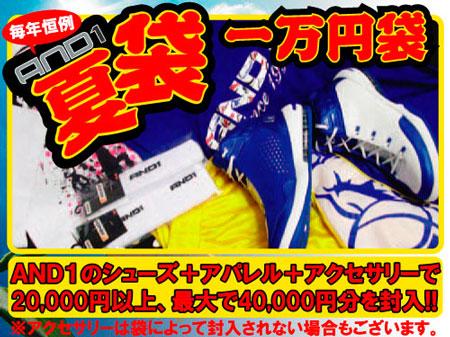 10000yen_m.jpg