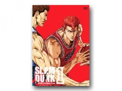 SLAM DUNK 20009