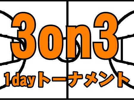 3on3.jpg