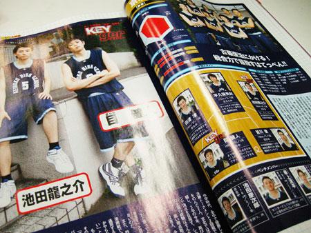 getsubasu_nakami.jpg